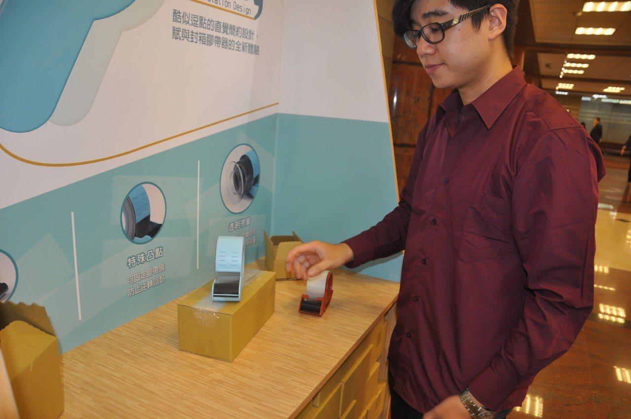 建國科大創遊系學生研發多功能膠台方便又好用已申請專利中。記者劉明岩/攝影