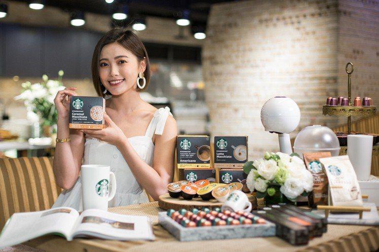 雀巢攜手星巴克,正式在台推出Starbucks at Home星巴克系列咖啡商品...
