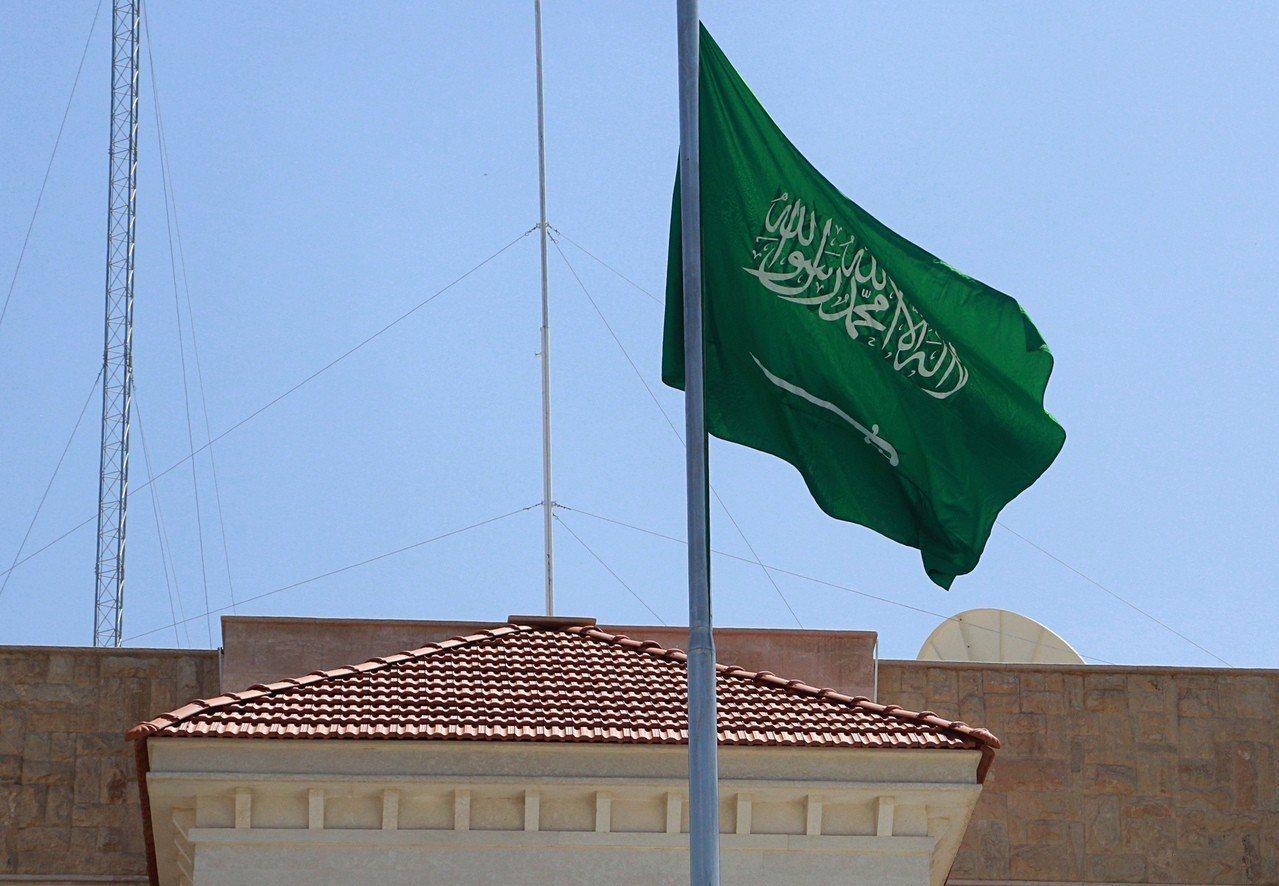 沙國23日以恐怖主義罪名斬首處決37人。美聯社