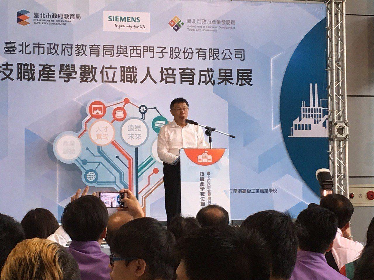 怎麼看「韓五點」聲明?台北市長柯文哲說,「就是要做總統了,不然怎會這麼說?」記者...