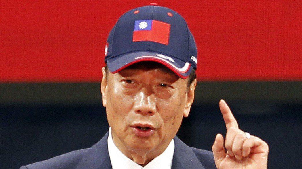 鴻海董事長轉投政治,金融時報認為接棒經營者前路艱辛。  美聯社/提供