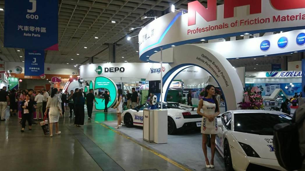2019年「台北國際汽車零配件展」、「台北國際車用電子展」、「台灣國際智慧運輸展...