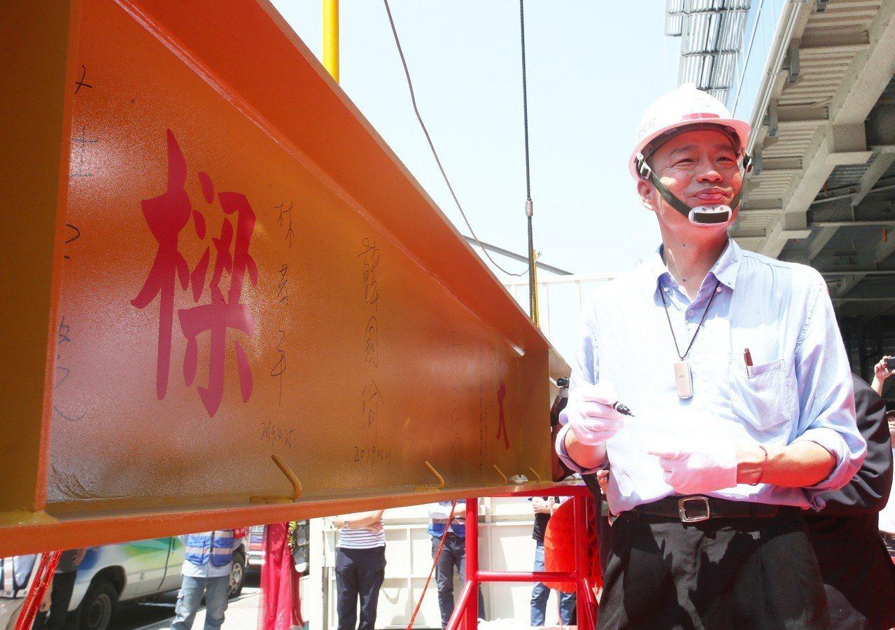 高雄市長韓國瑜出席高市圖書總館二期文創會館上樑典禮,韓以台灣第一個BOT案就是在...