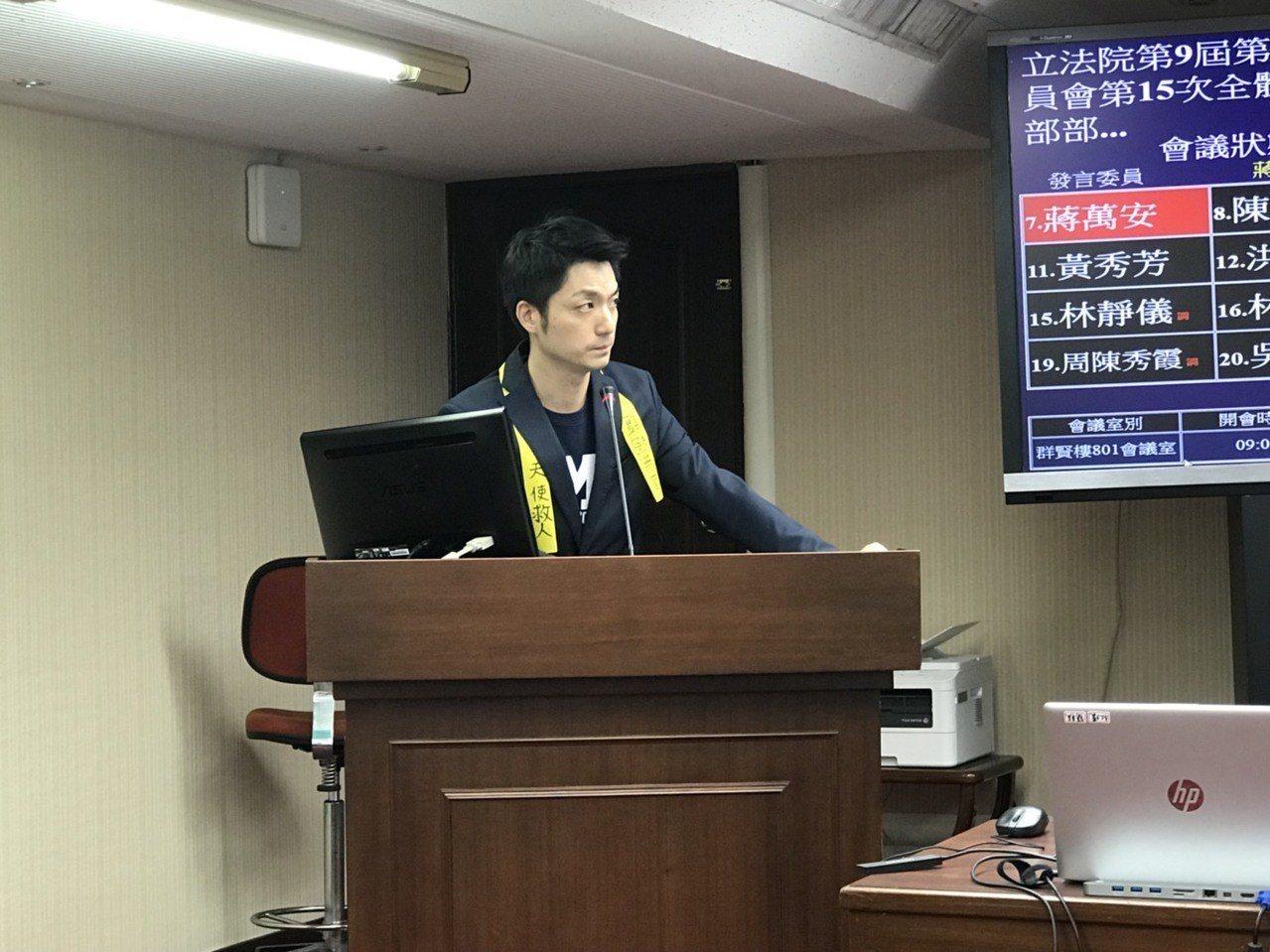 立委蔣萬安認為,兩基層護理人員遭起訴,來扛此事件並不合理,並希望衛福部能給予協助...