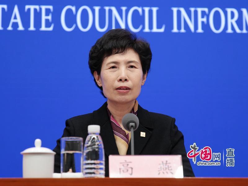 中國貿促會會長高燕指出,北京世園會將有110個國家和國際組織將參加展示,以及包括...