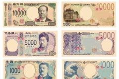 新鈔經濟學 謝金河:全球關注令和怎麼讓日本再翻轉