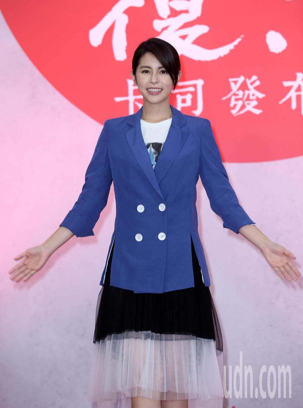 八大電視「覆活」卡司發布記者會,主要演員任容萱出席。記者曾吉松/攝影