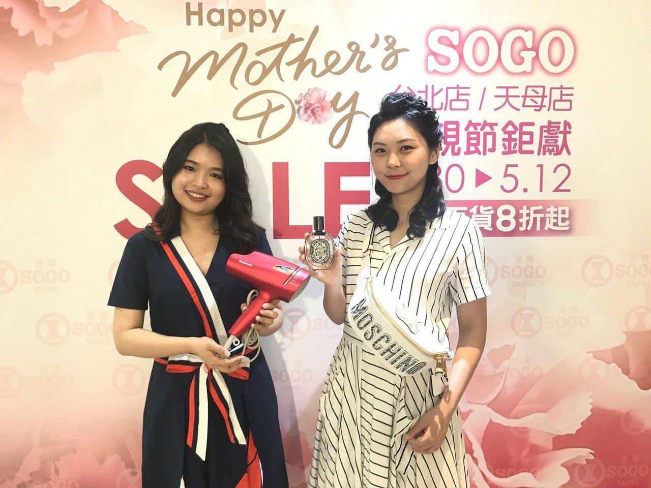 SOGO台北店母親節檔期,小家電32年來首度推出滿5千送5百。圖/SOGO提供