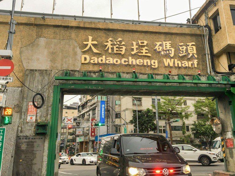 台北萬華大稻埕碼頭2家業者因船舶停靠泊席位引發激烈口角。圖/報系資料照