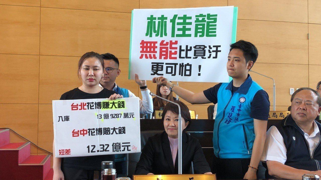 議員賴佳微(左)與羅廷瑋在推擠中發生衝突。記者陳秋雲/攝影
