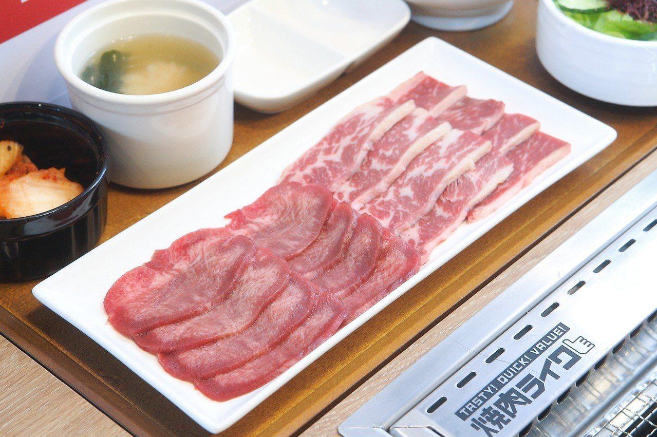 特選牛五花&牛舌套餐,每份售價460/640元。記者陳睿中/攝影
