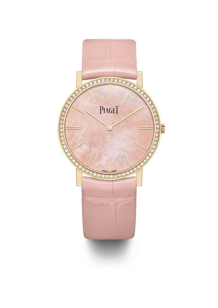 Piaget Altiplano腕表,34毫米18K玫瑰金鑲鑽表殼、粉色珍珠母貝...