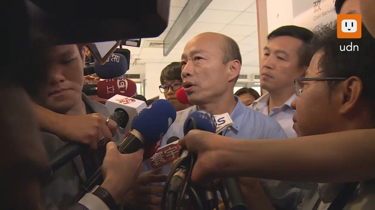 外傳周末吳敦義將會見韓國瑜討論此事,韓僅表示「完全都沒有訊息」。攝影/記者謝育炘