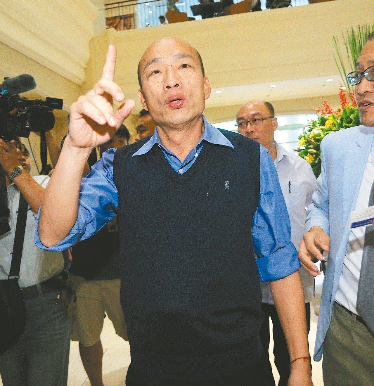 高雄市長韓國瑜今天在臉書Po文,強調「『愛與包容』」永遠在」,並喊話「『冒牌韓粉...