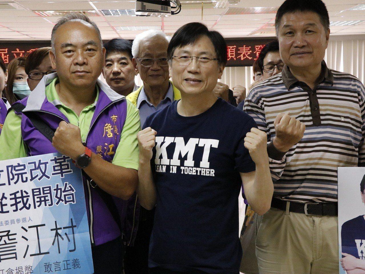 國民黨市議員詹江村(中)登記第一選區立委黨內初選,由於有資格爭議,他傍晚透過臉書...