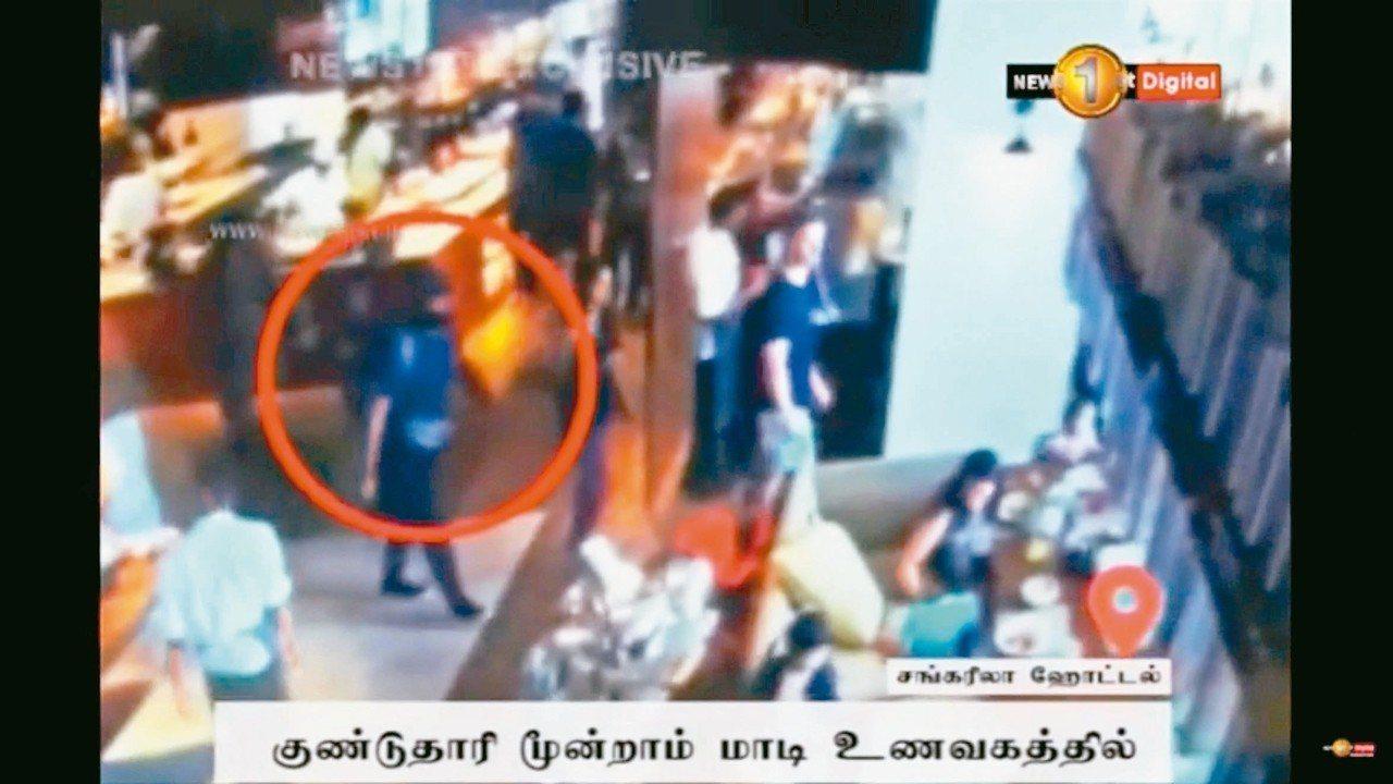 斯里蘭卡電視台廿四日播出的畫面顯示,一名自殺炸彈客廿一日背著背包在可倫坡香格里拉...