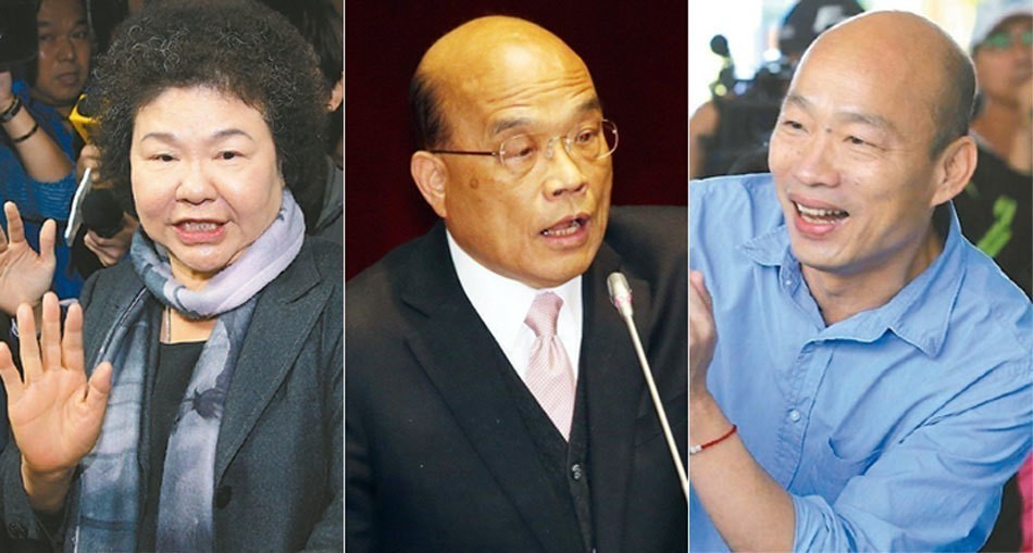 左起:陳菊、蘇貞昌、韓國瑜。 圖/聯合報系資料照片