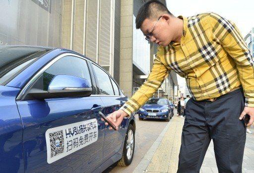 2017年9月16日遼寧瀋陽一家汽車公司宣稱啟用1500輛的「共享寶馬」,宣稱每...