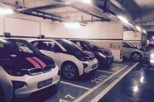 寶馬i3的共享汽車。圖╱取自網路