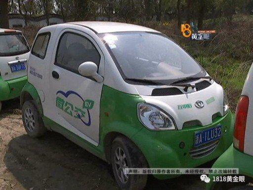 停在錢塘江邊淘汰的共享汽車有的外觀還算新穎,但實際性能不佳。圖╱取自黃金眼