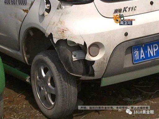 停在錢塘江邊淘汰的共享汽車外觀已多所破損。圖╱取自黃金眼