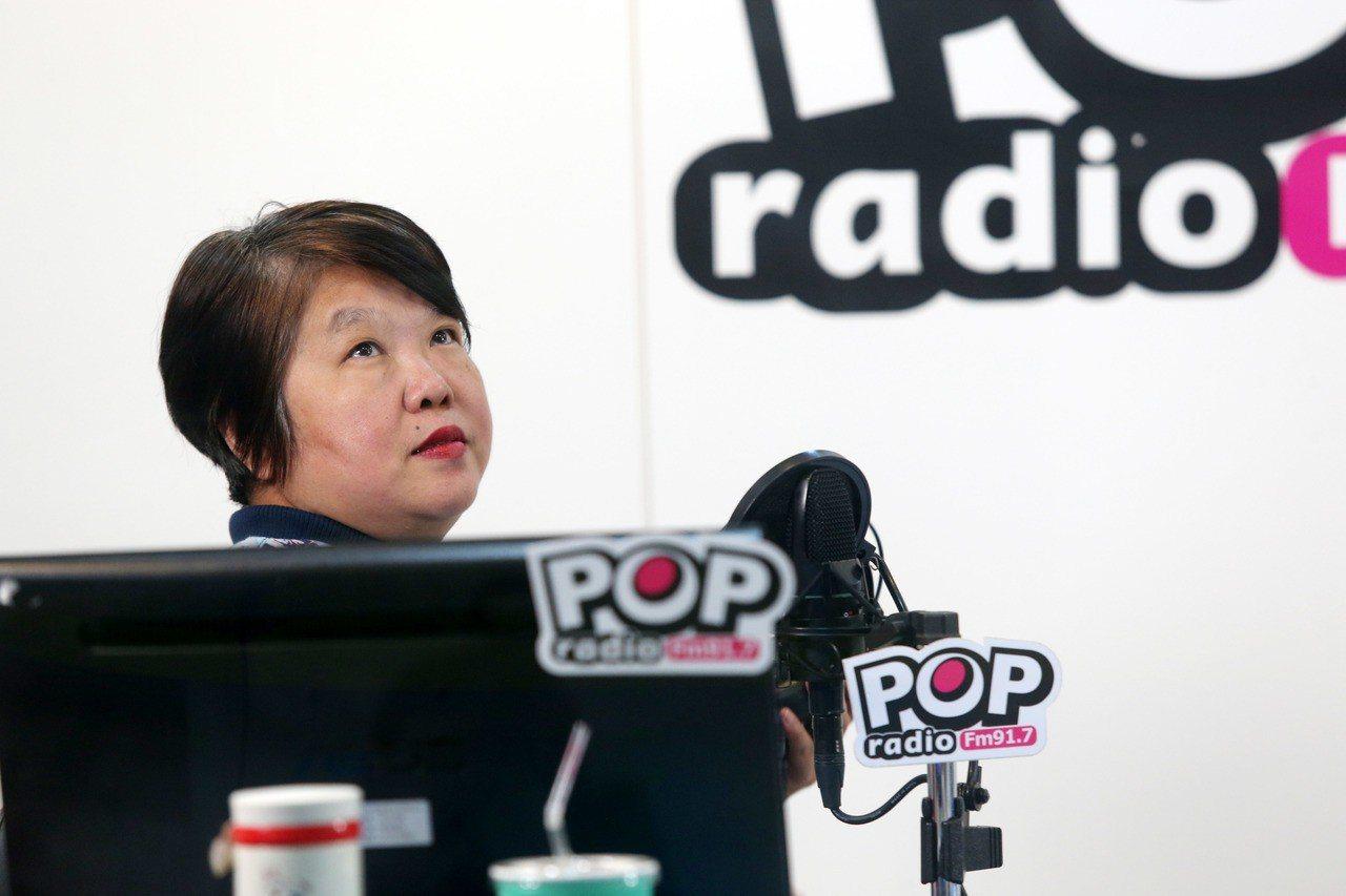 黃光芹廣播節目「POP搶先爆」。圖/聯合報系資料照片