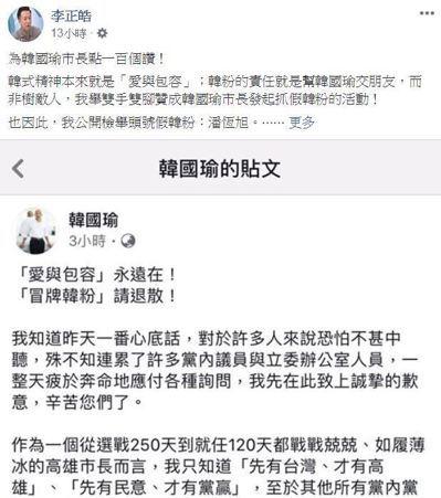 高市觀光局長潘恒旭經常語出驚人,最近批鴻海董事長郭台銘,讓藍營自己人也看不下去。...