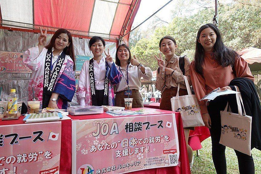 日本企業JOA CAREER在中原大學駐點,為在校生開拓新視野。 中原大學/提供