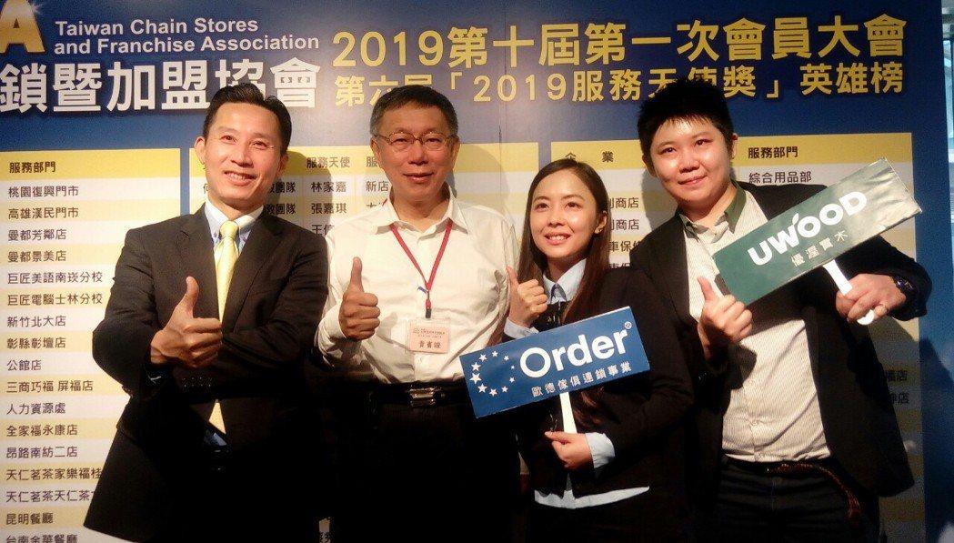 台北市市長柯文哲(左二)、歐德集團馬國慶副董事長(左一)與歐德集團二位服務天使獎...