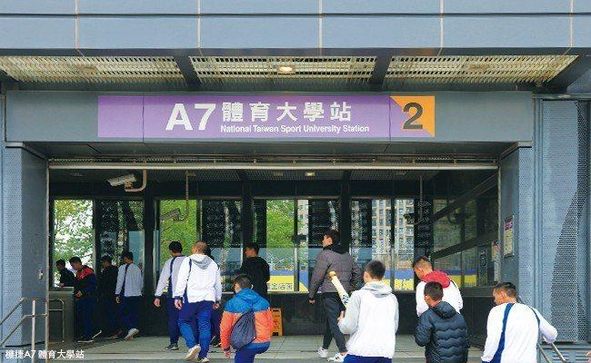 「A7地王─竹城甲子園」以機捷輕鬆串聯機捷沿線生活機能。 業者/提供