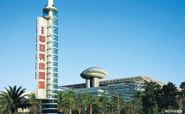 「華亞科技園區」已引入2萬3,000名就業人口。 業者/提供