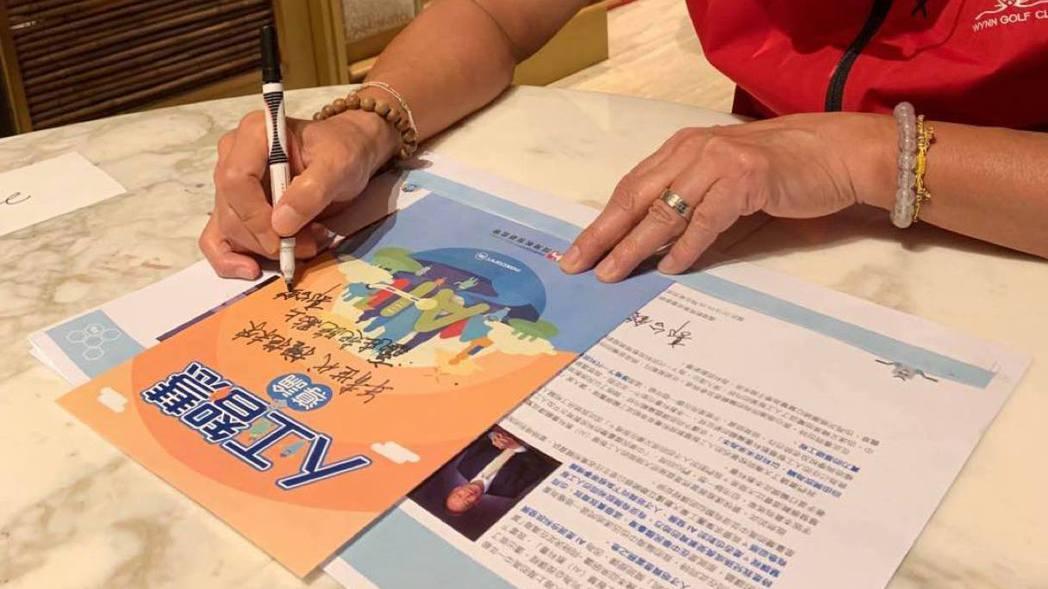 鴻海董事長郭台銘臉書發文提到,5月1日將會公佈《台灣版人工智慧(AI)高中補充教...