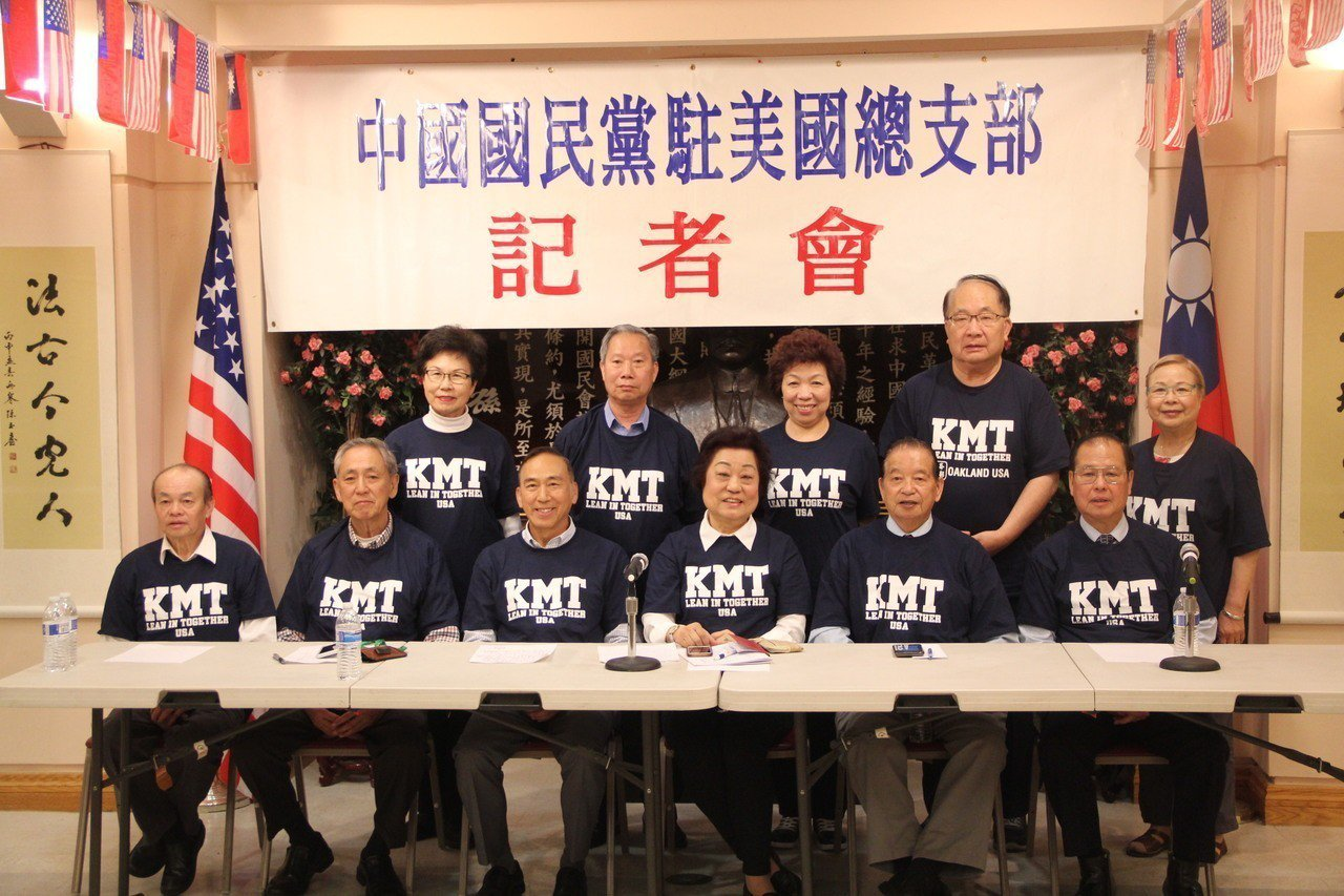 中國國民黨駐美總支部第28次代表大會。 記者李╱攝影