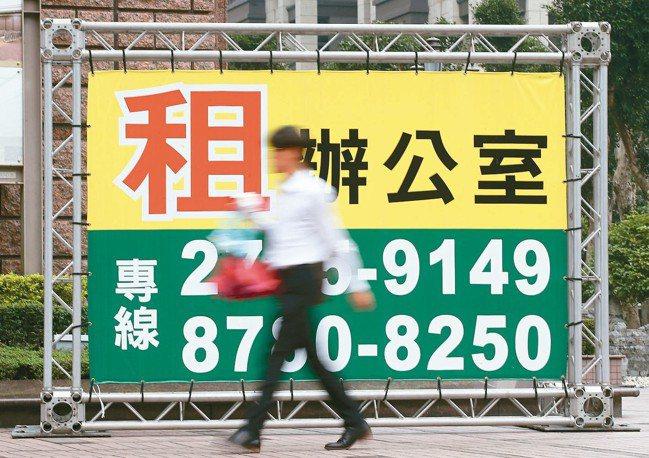 租房申報金額若明顯較當地一般租金還要低,稽徵機關將參照當地一般租金調整計算租賃收...