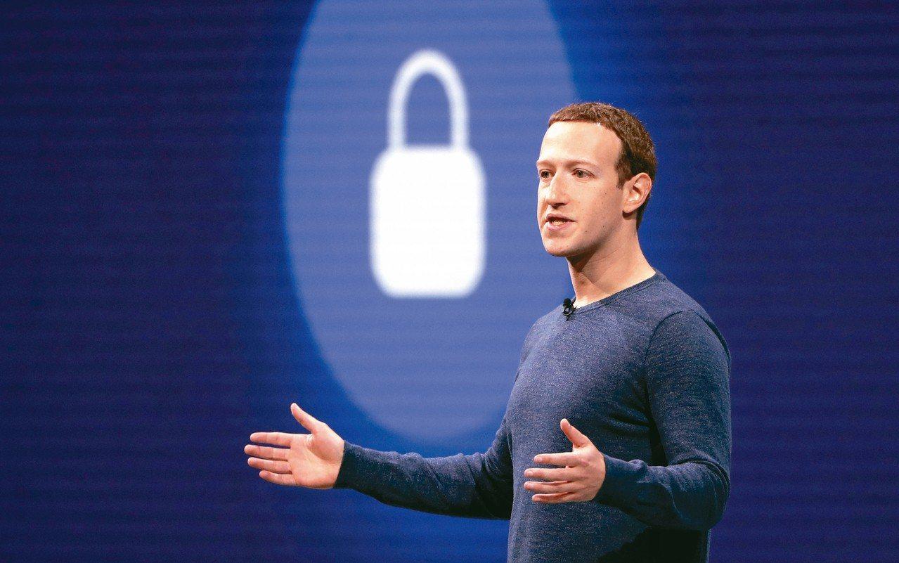 臉書已經提撥30億美元,準備與美國貿易委員會和解用戶隱私問題的調查。圖為臉書執行...