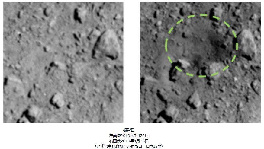 日本探測機「隼鳥2號」5日已透過撞擊裝置在小行星「龍宮」成功完成撞擊。 圖/取自...
