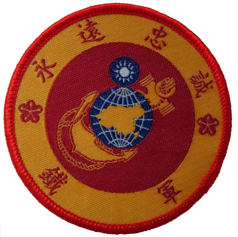 原本的陸戰99旅臂章。圖/引自陸戰隊網站