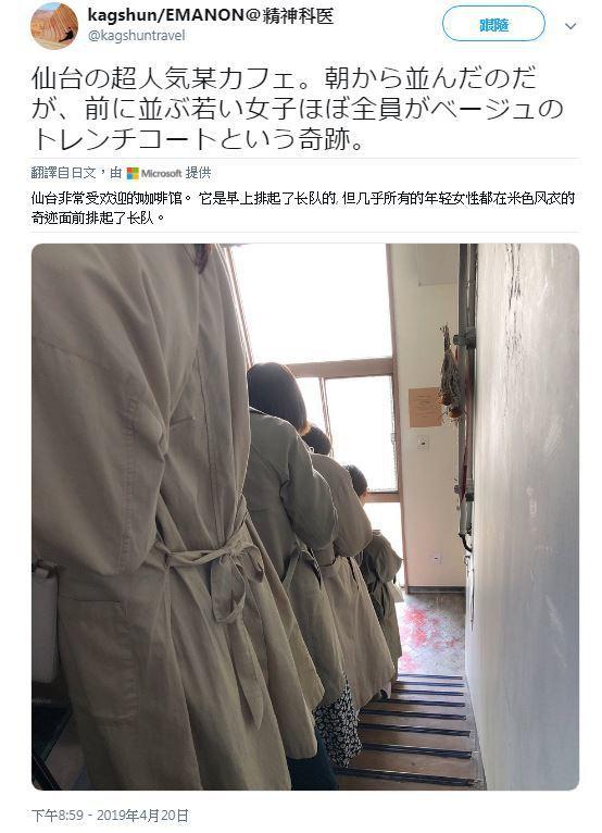 一名網友在推特PO出一張奇特的照片,他在仙台一間知名咖啡店前排隊時,目睹一整列全...