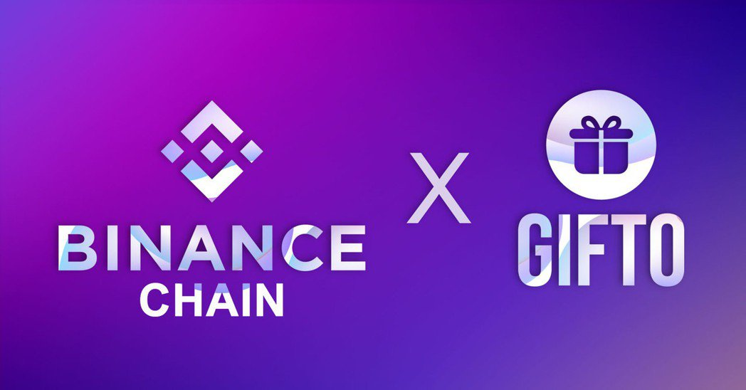 Gifto宣布與全球最大數位貨幣交易所「幣安」(Binance)之「幣安鏈」(B...