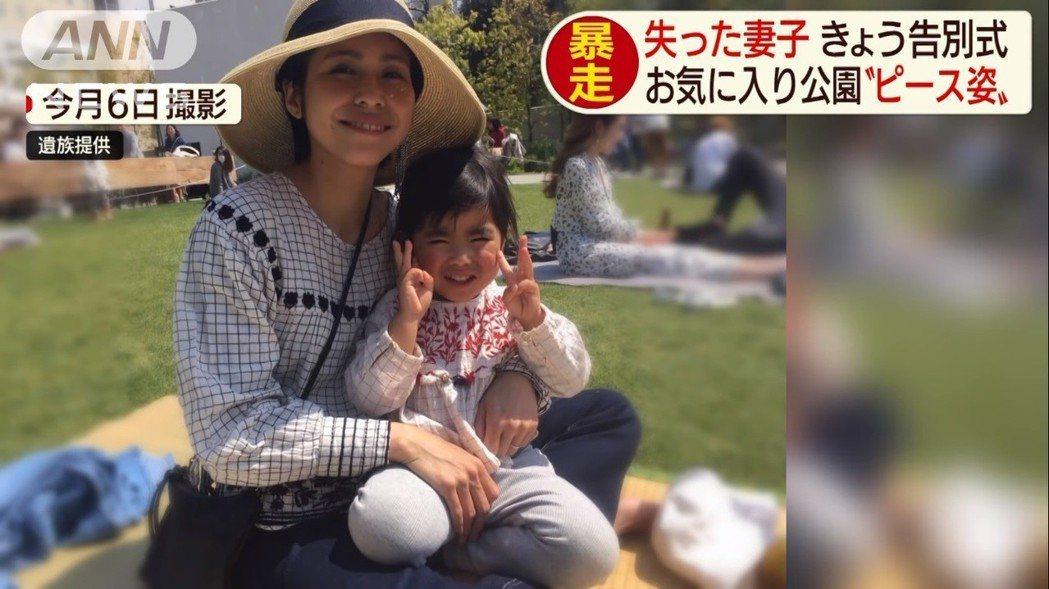 「只在一瞬間,我們的未來就被奪走了...」圖為東京池袋暴走事故中不幸喪命的松永真...