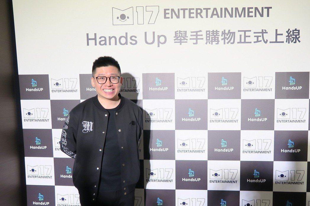 M17 Group共同創辦人暨執行長潘杰賢。 彭子豪/攝影