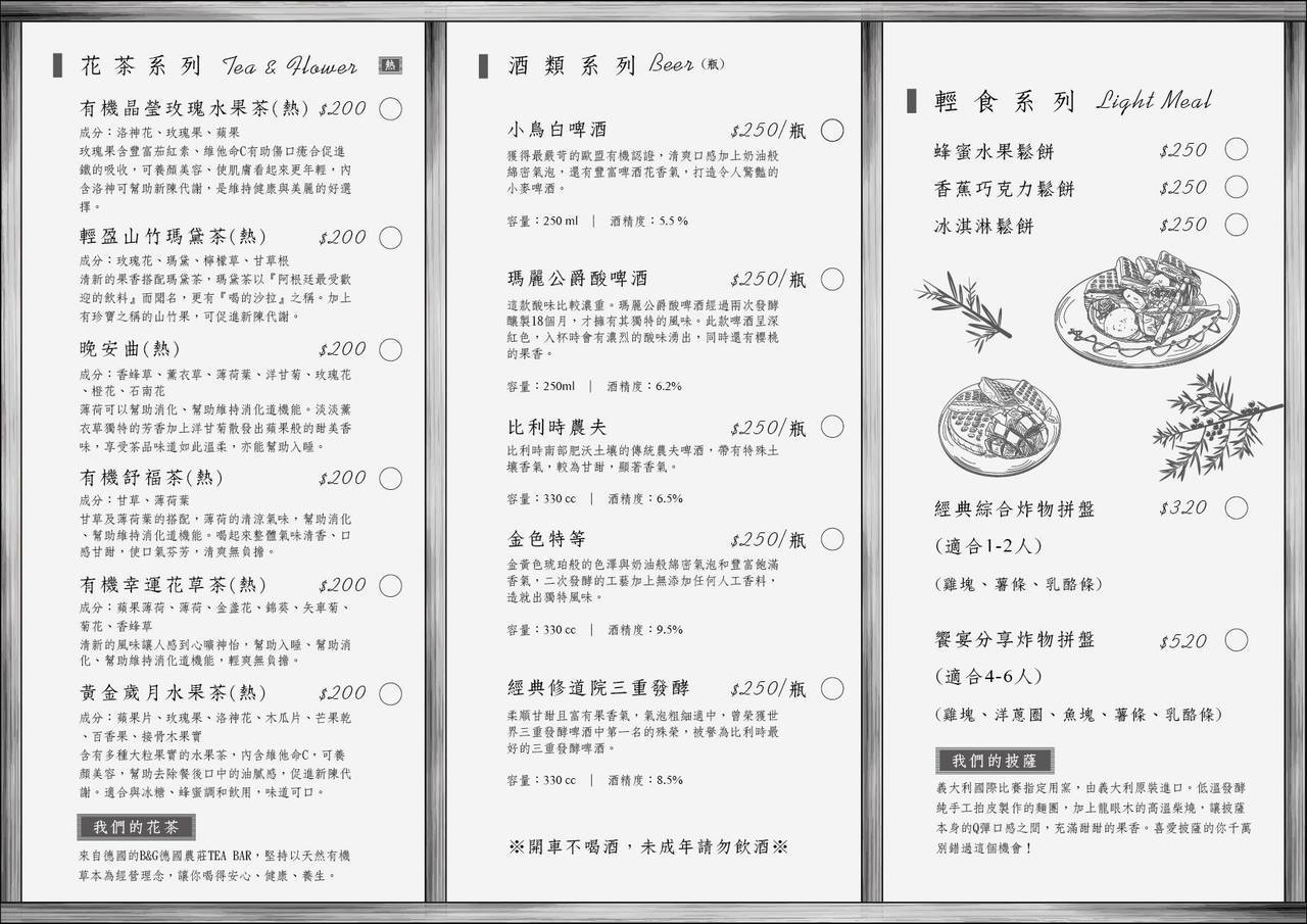圖/宜蘭ㄚ欣的美食日誌授權提供