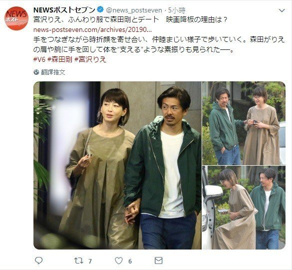 森田剛陪著老婆全程未抽菸。圖/擷自推特