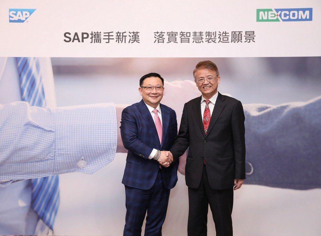 SAP宣佈攜手新漢佈局台灣工業4.0生態系統,左為SAP全球副總裁、台灣總經理謝...
