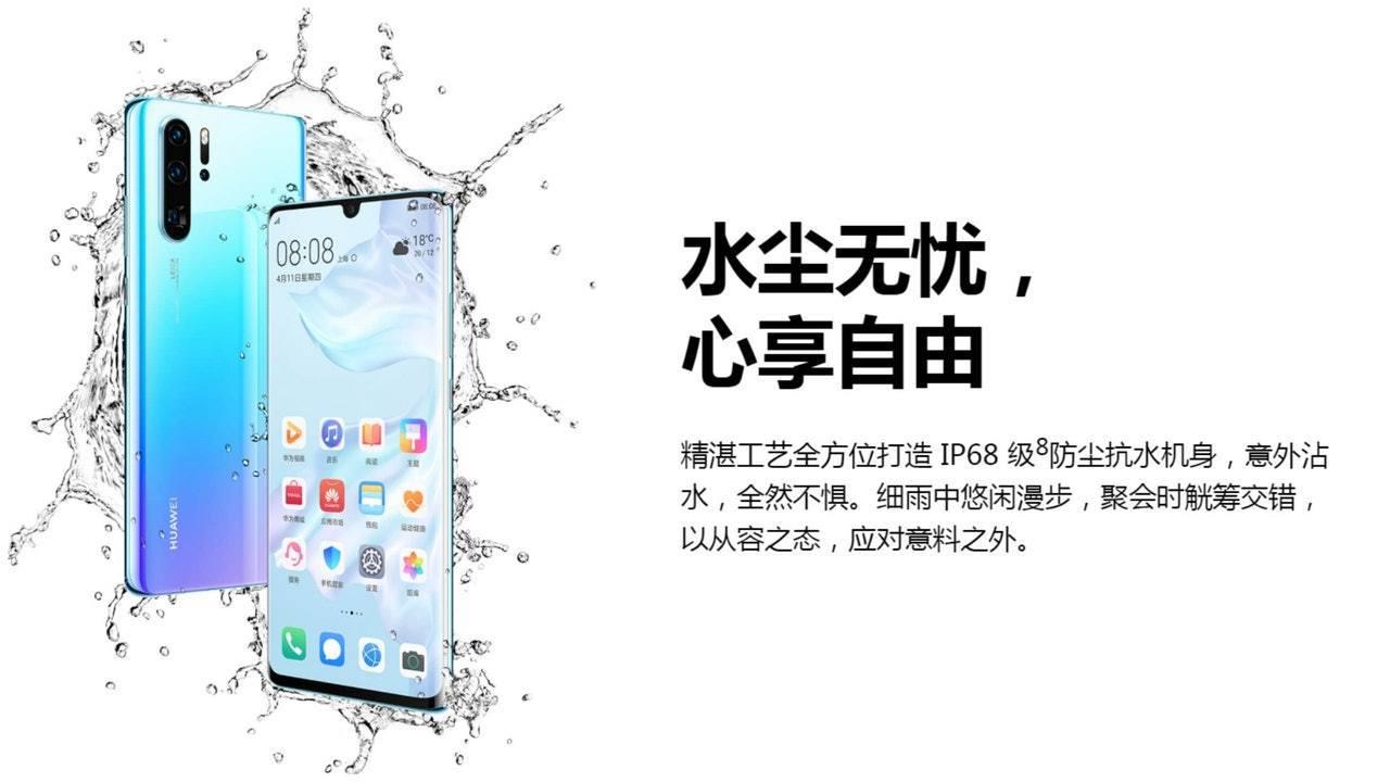 有用戶表示,他不慎將華為新款手機P30 Pro掉入水中,撿起後不久就自動關機,再...