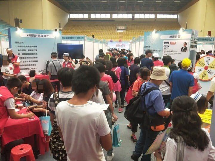 北北基地區台灣玻璃、聯華食品、春源鋼鐵、燿華電子等44家知名廠商參加招募,提供大...