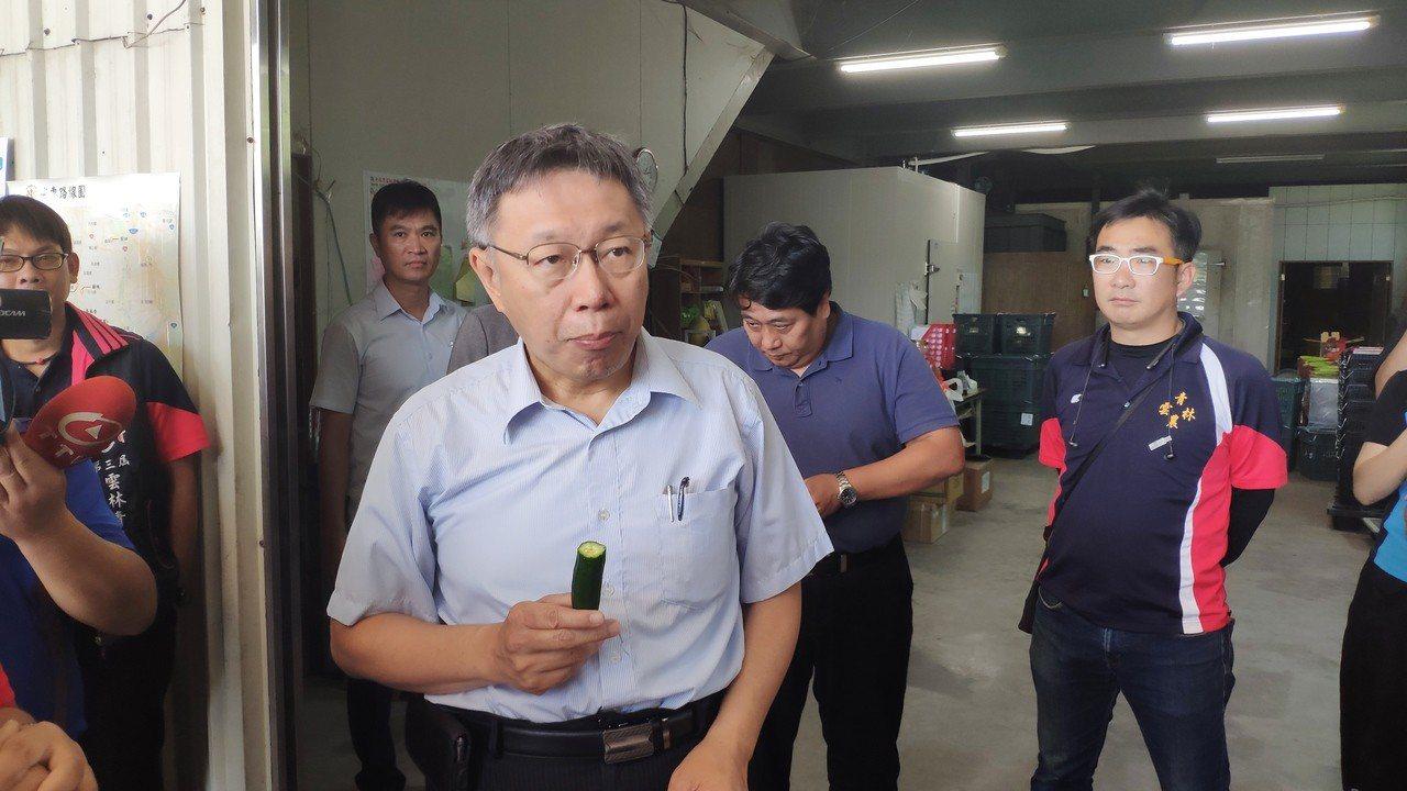 台北市長柯文哲(中)今天南下雲林參訪農產合作社。記者李京昇/攝影