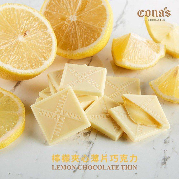 檸檬薄片夾心巧克力,全台最薄,卻有爆漿好吃的內餡。圖/翻攝自妮娜官網
