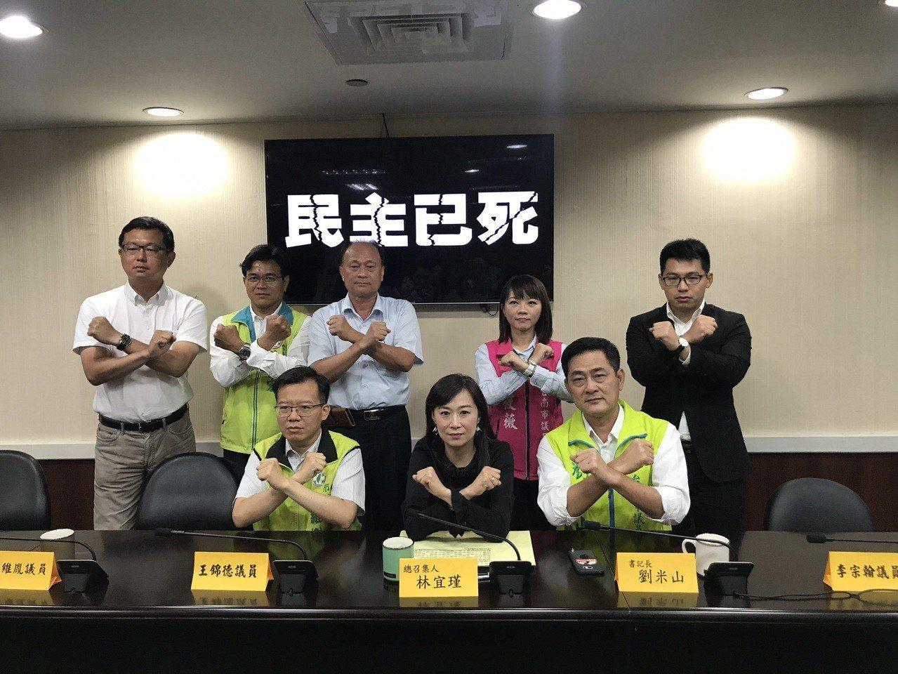 台南市議會民進黨團今召開記者會,抨擊中評會縱容跑票議員。記者鄭維真/攝影