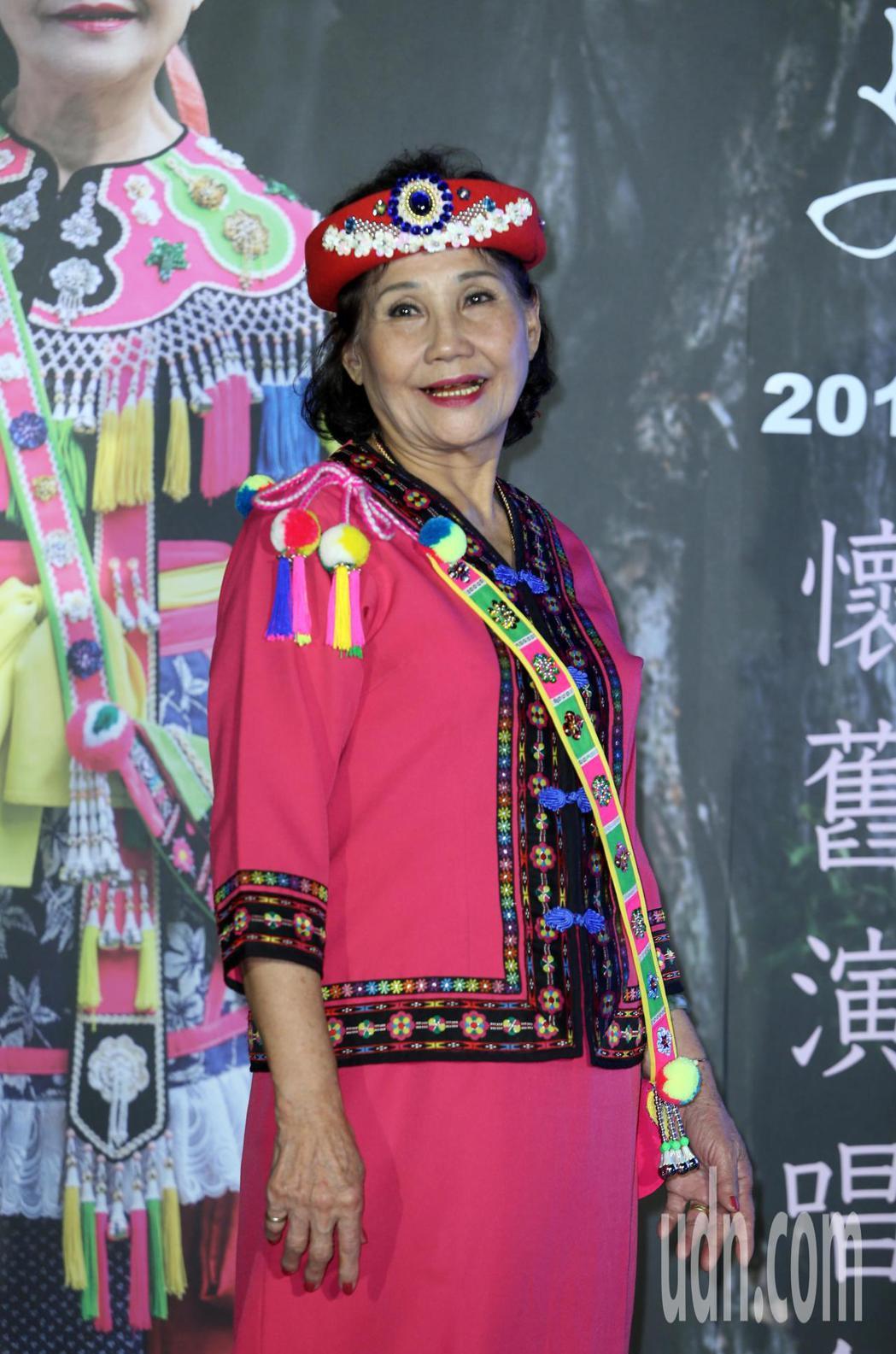 75歲阿美族一代歌后盧靜子,將於5月28日在華山園區舉行懷舊演唱會。記者曾吉松/